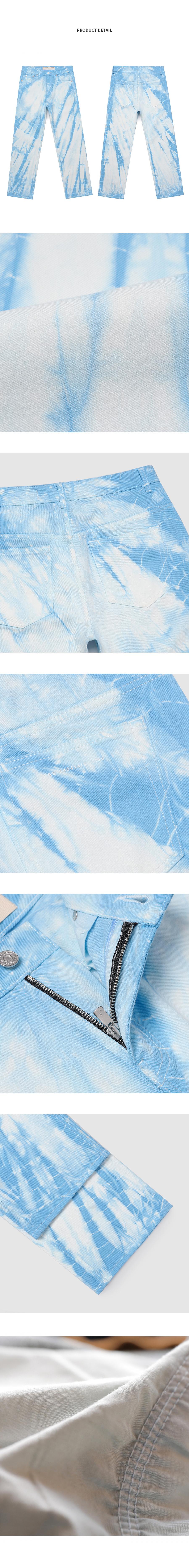 페이탈리즘(FATALISM) #0234 tie-dye denim jeans (blue)