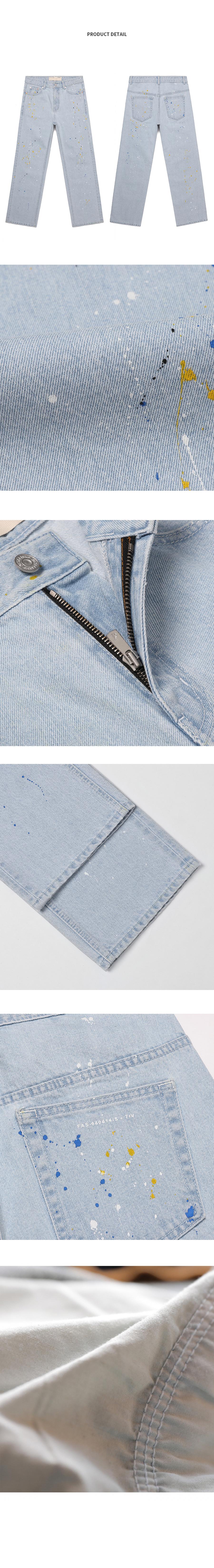 페이탈리즘(FATALISM) #0244 Artwork wide fit (blue)